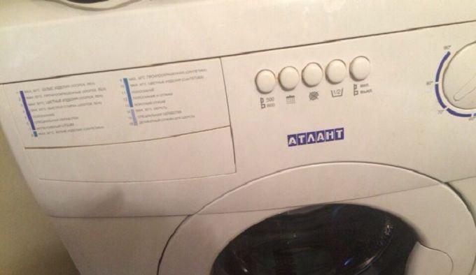 стиральная машина атлант 840т инструкция - фото 2